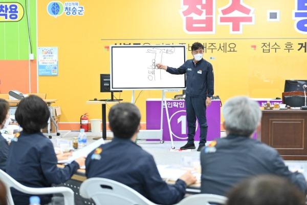 210517보도자료(청송군, 코로나 예방접종센터에서 확대간부회의 개최) (2).JPG