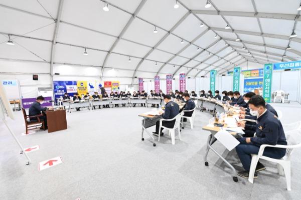 210517보도자료(청송군, 코로나 예방접종센터에서 확대간부회의 개최) (4).JPG