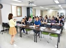 [청송]국제슬로시티청송 슬로시티 전문가 양성 박차!