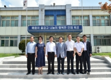 [청송]중국 강소성 숙천시 대표단 청송군 방문