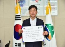 [청송]윤경희 청송군수, 독립선언서 필사 챌린지 동참
