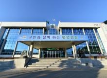[청송]영농폐기물 집중 수거기간 운영