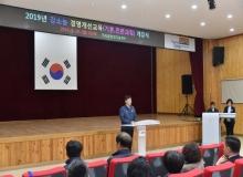 [청송]명품청송아카데미 3월 강연 개최