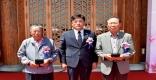 [청송]제9회 의병의 날 기념식 개최