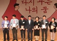 [청송]2019년 자살예방의 날 기관표창 수상