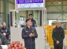 [청송]청송군, 농산물공판장에서 새해 첫경매 시동