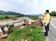 [청송]4개 읍·면 태풍 피해 특별재난지역 지정