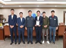 [청송]진보청년연합회, '제1회 청년의 날'기념 유공단체 표창 수상