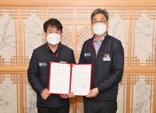 [청송] 중국 황강 다비에산 지질공원과 업무협약 체결