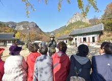 [청송]유네스코 세계지질공원 재인증'박차'
