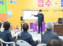[청송]코로나 예방접종센터에서 확대간부회의 개최