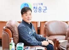 [청송]공약이행평가, 3년 연속 SA(최우수) 등급으로 군정 신뢰도 UP!